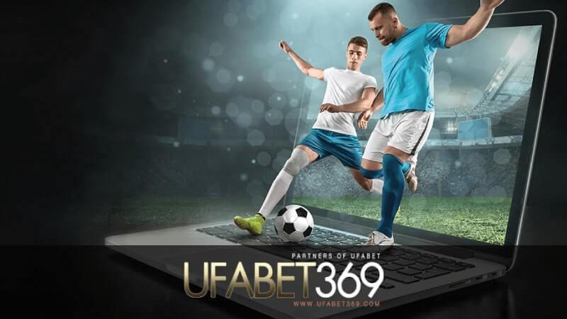 UFABET แทงบอลฟรี